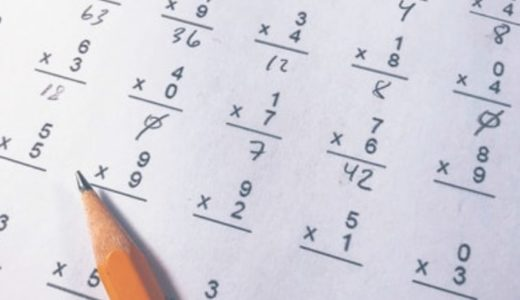 計算問題を解く