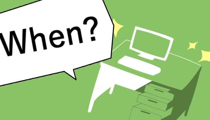 学習机はいつから買うべき?「買うタイミングによるメリット・デメリット」